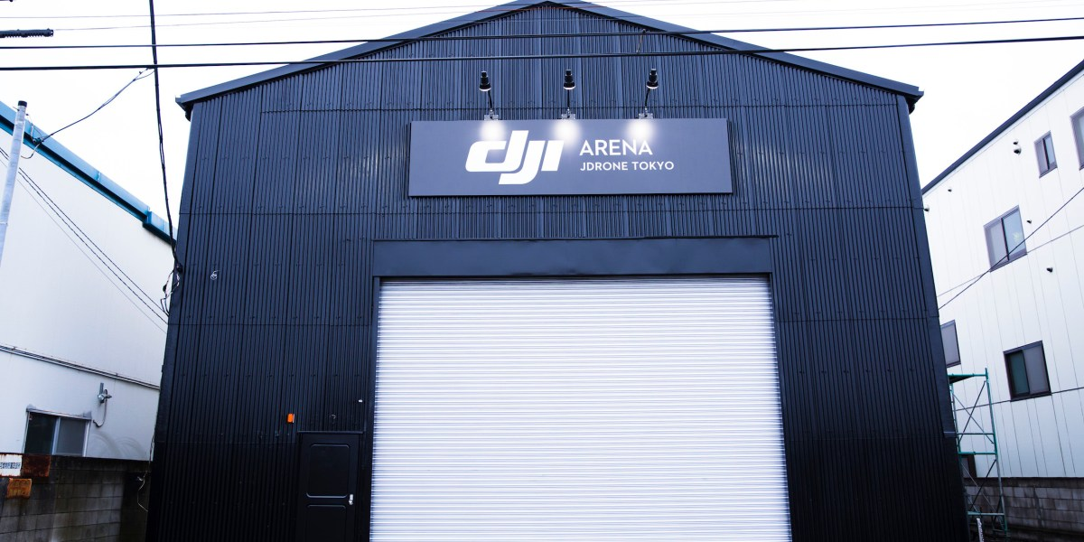 DJI Opens Its First Drone Arena in Tokyo Japan