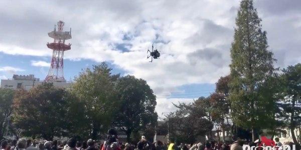 drone surveillance crowds