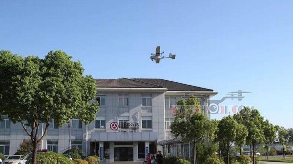 DJI's fixed-wing VTOL drone in action plus more photos and