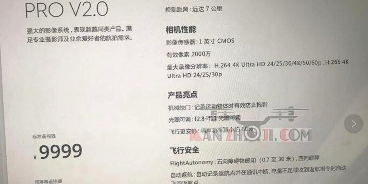 Release of DJIPhantom 4 Pro V2.0 may happen soon