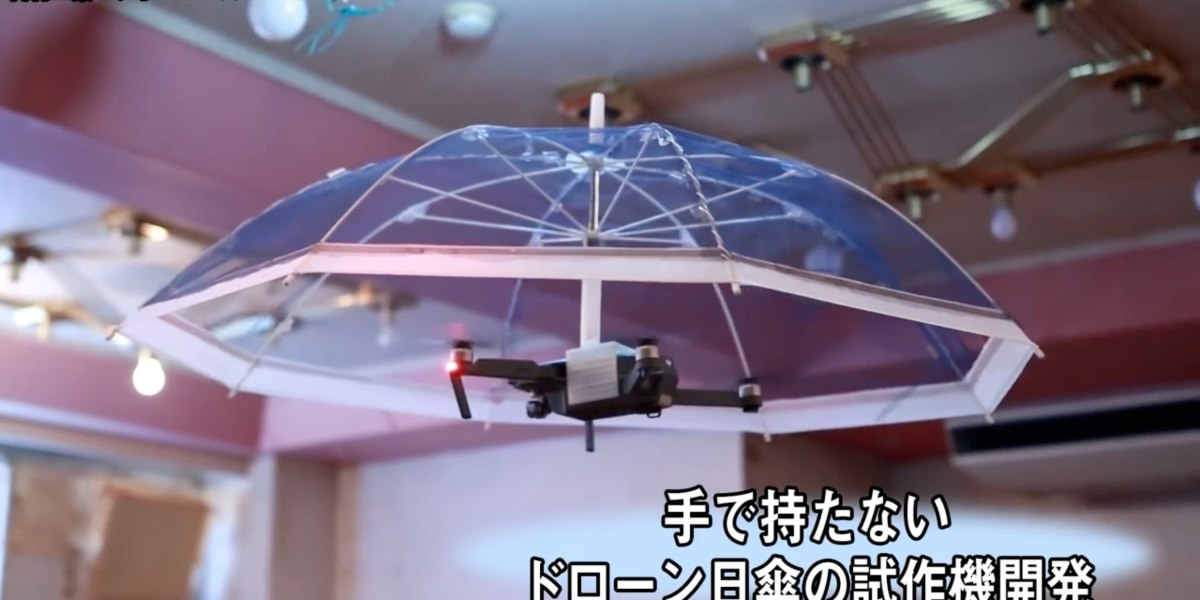 Finding new ways to use drones. What about a flying umbrella?