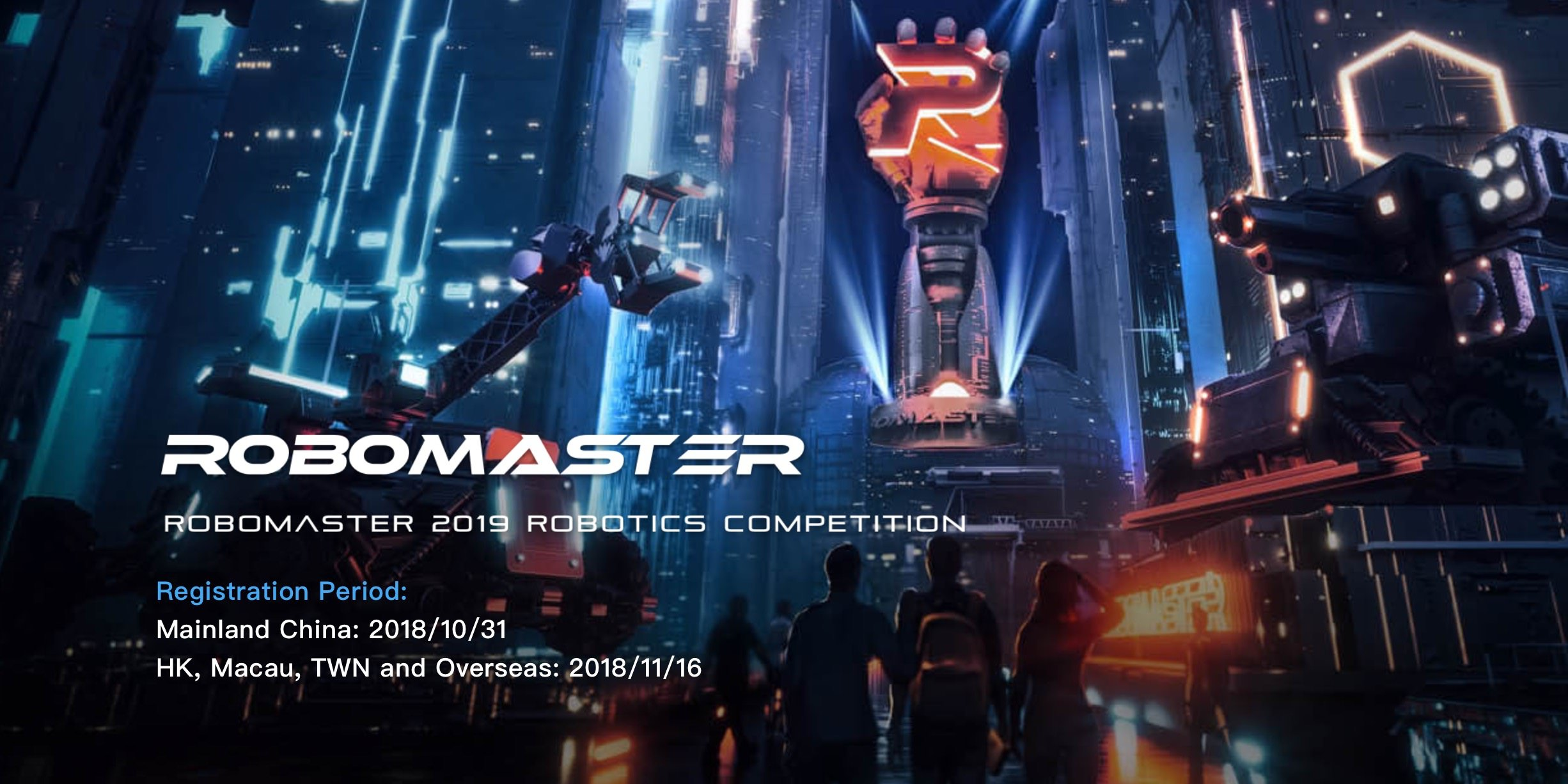 Dji Opens Up The 2019 Robomaster Competition Dronedj