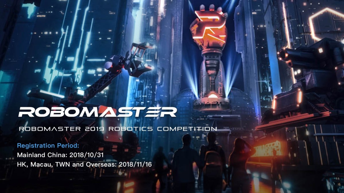 DJI Kicks Off Recruitment For Its Global Robotics Competition