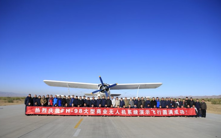 World's largest 'transport drone' successfully tested by Chinese company