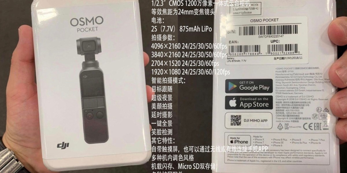 DJI Osmo Pocket accessories and specs - 4K at 60fps.