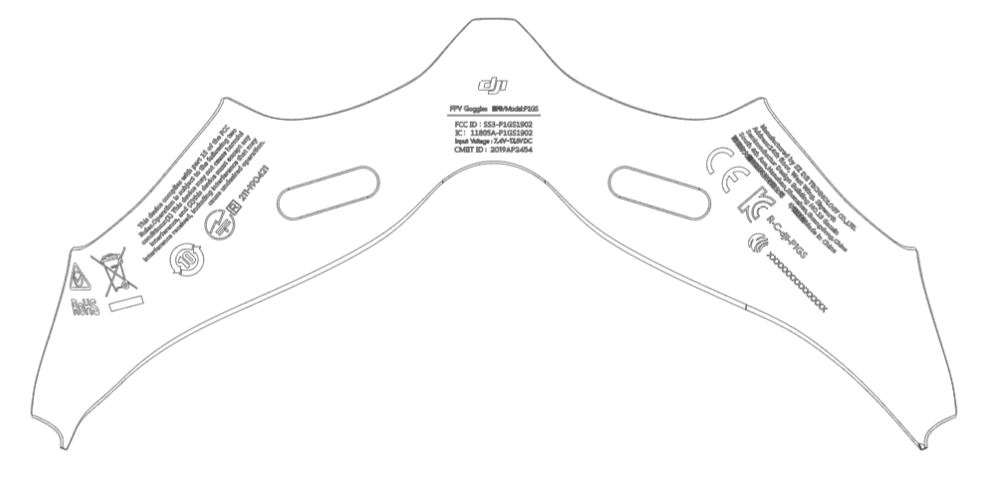 FCC DJI FPV Goggles Label