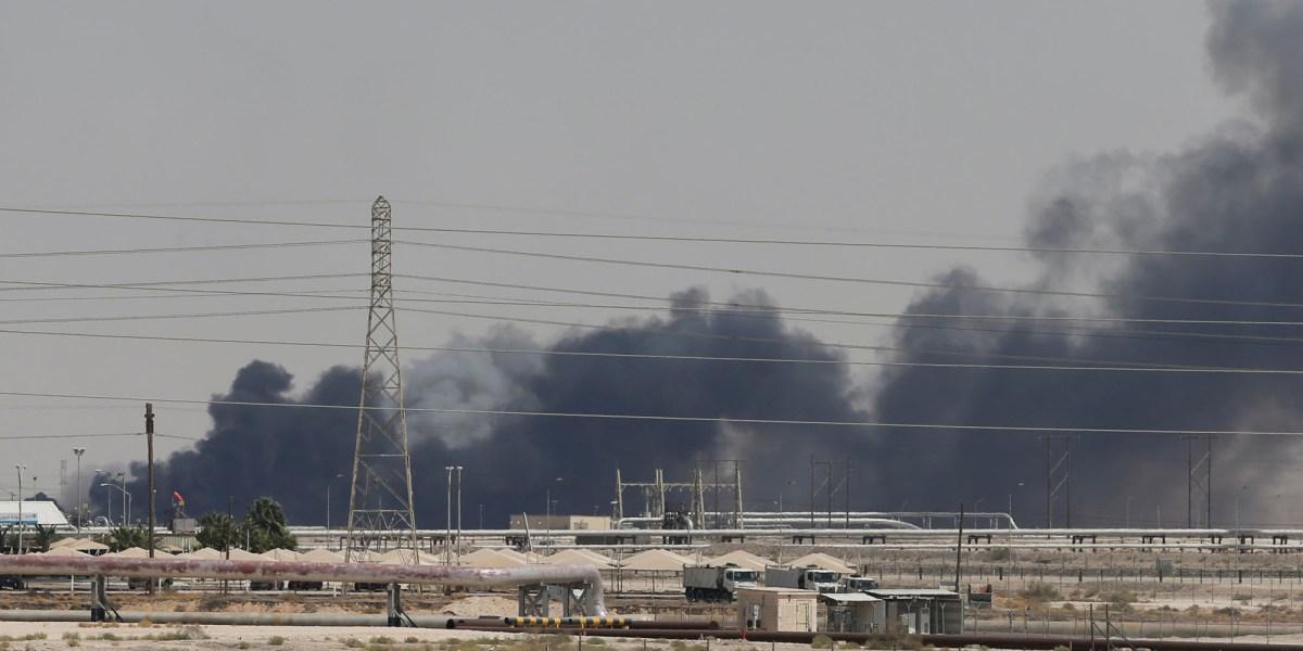 Drone strike Saudi Arabia