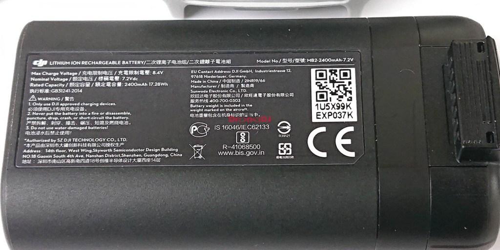 DJI Mavic Mini battery