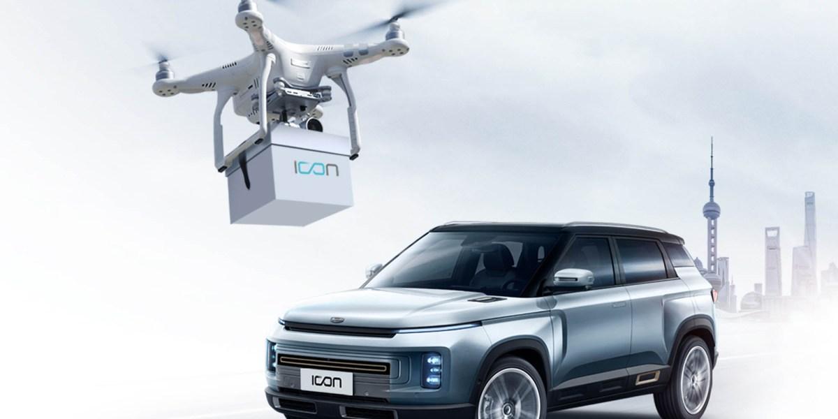 car keys drone deliver geely