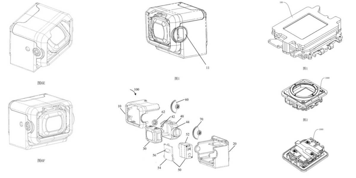 DJI patent camera OIS