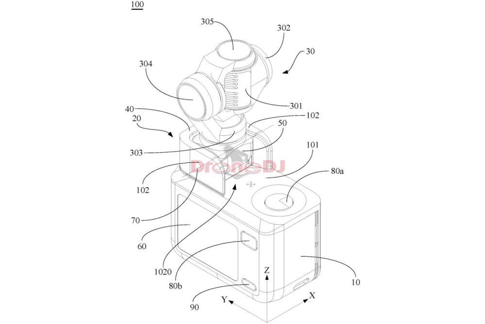 Dessin du brevet de cardan entièrement intégré