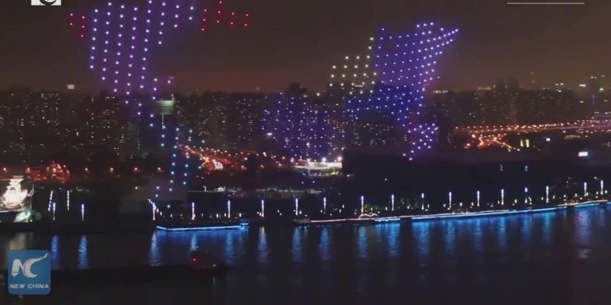 Drone light show Shanghai