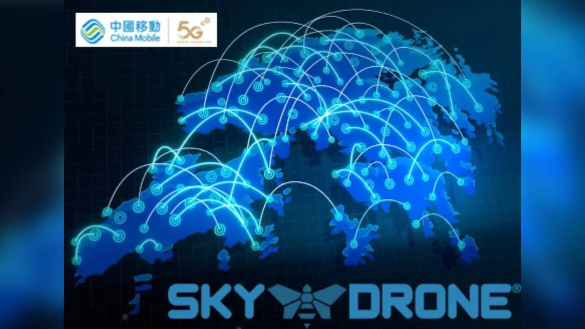 Sky Drone China Mobile drone