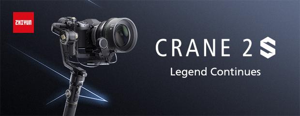Zhiyun Crane S2 Gimbal