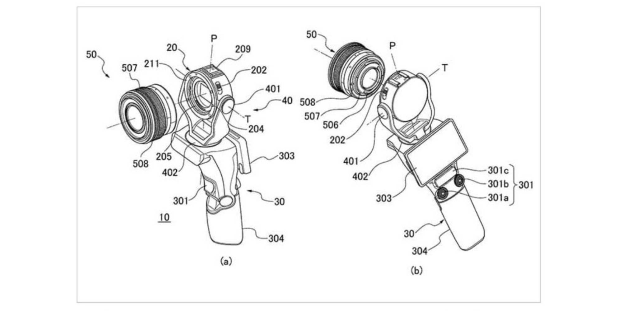 Canon DJI Osmo alternative patent