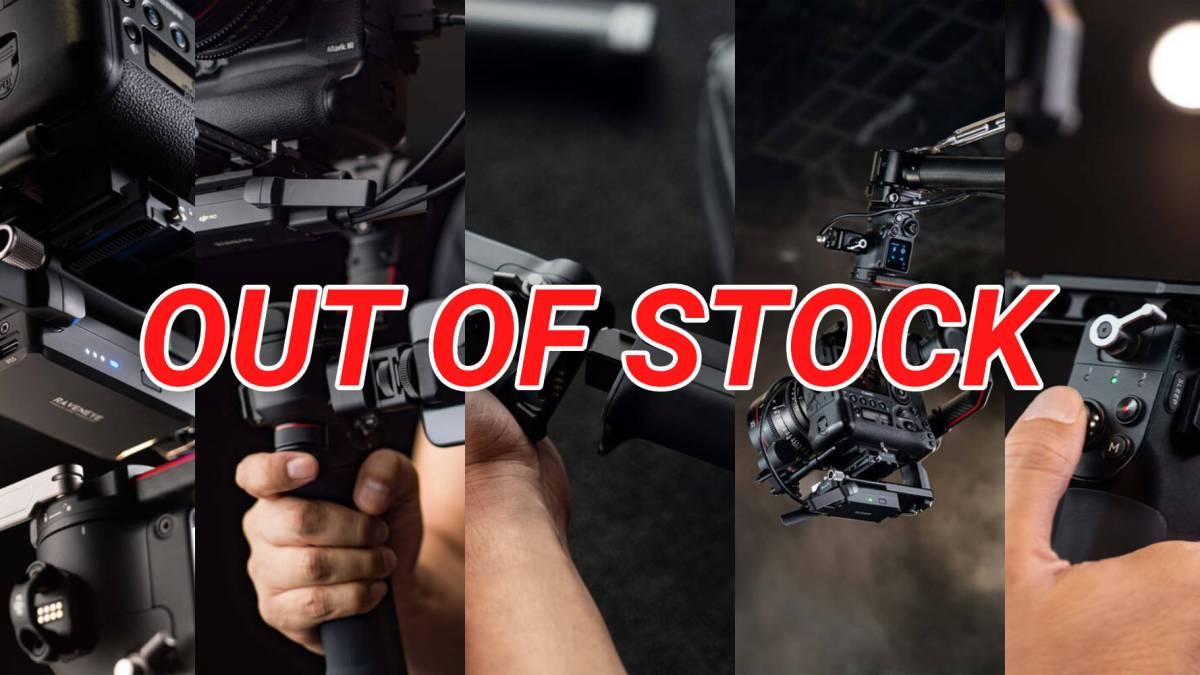 DJI's gimbals stock