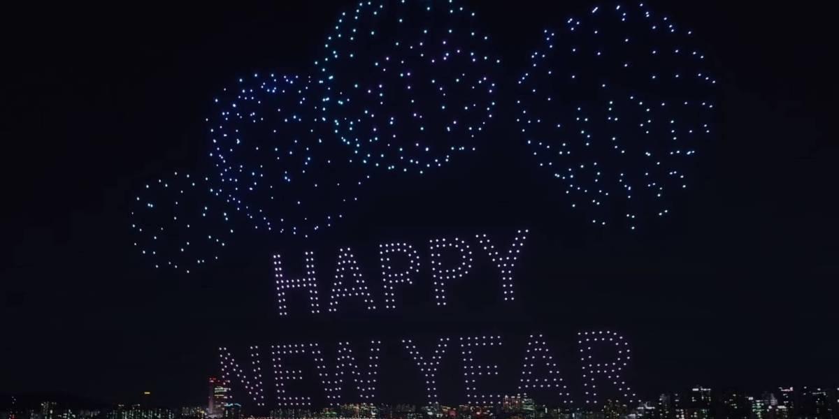 Hyundai drone show Seoul Korea