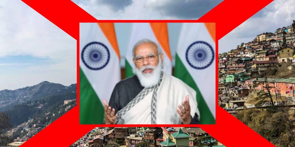 Drones banned India Modi's