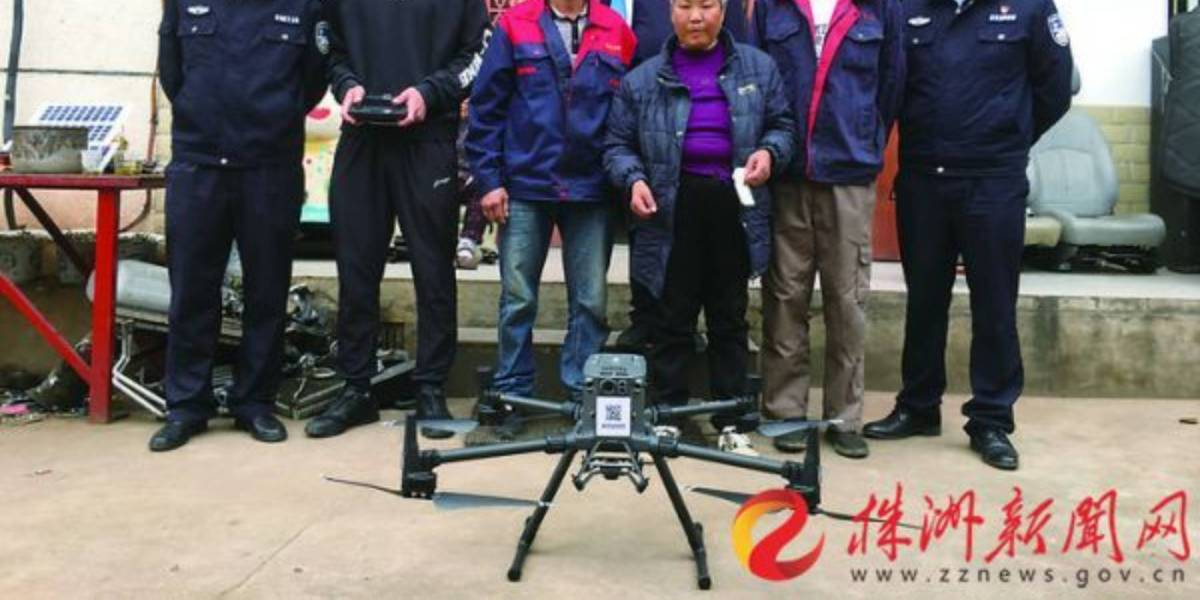 Chinese woman found drone