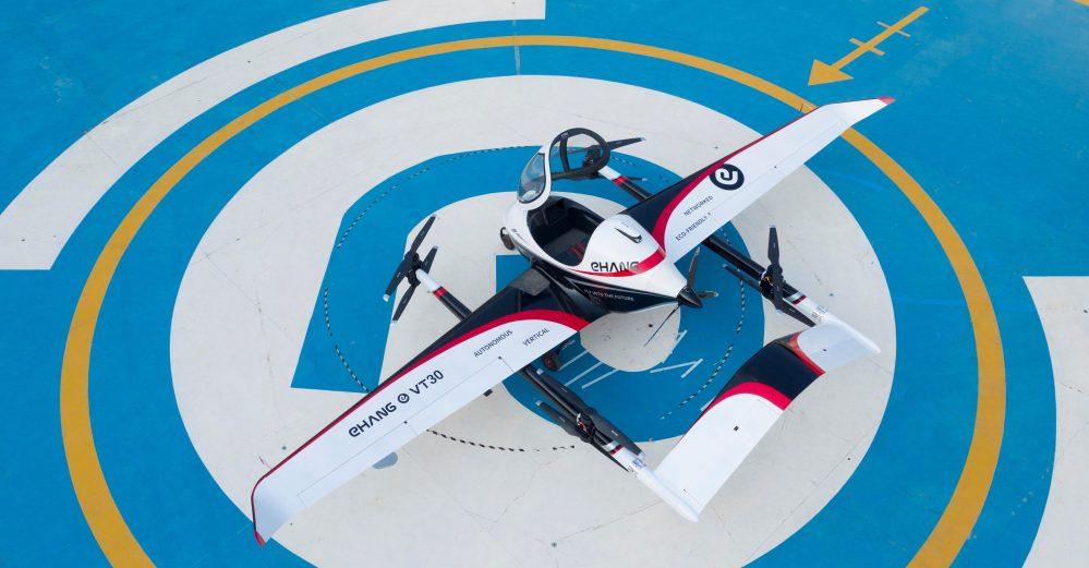 EHang VT-30 drone taxi