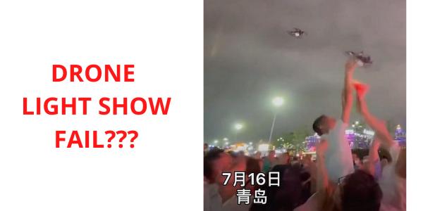 China drone light show