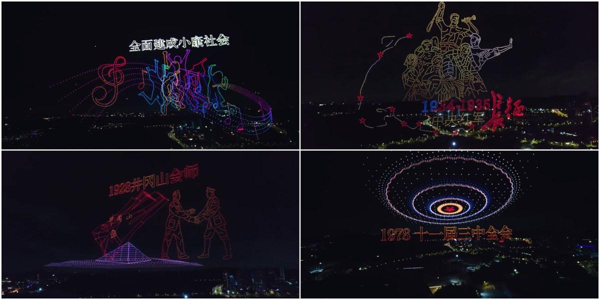 drone light show world record