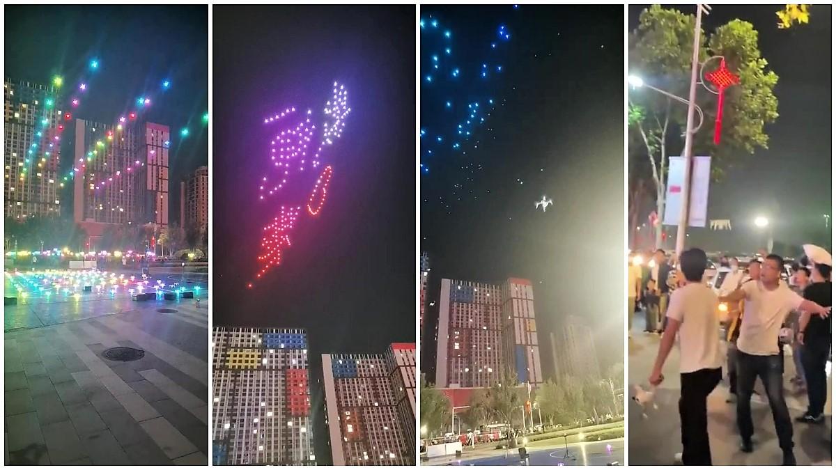 china drone light show fail